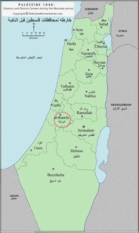 فلسطين - تعرّف على الجامع الكبير في الرملة الفلسطينية
