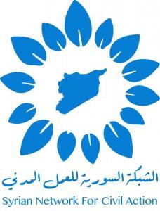 الشبكة السورية للعمل المدني