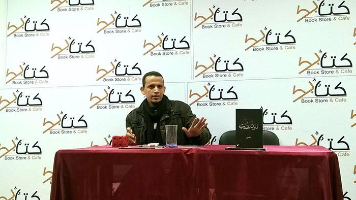 أحمد-يحيى-2