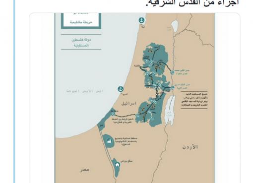 إسرائيل – فلسطين: ترامب ينشر خريطة لخطة السلام