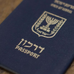 إسرائيل تسمح لمواطنينها بالسفر إلى السعودية