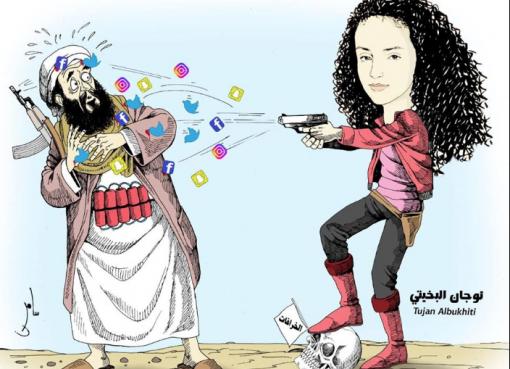 محكمة أردنية تحاكم مراهقة يمنية بسبب آرائها