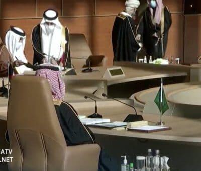 كل ماتريد معرفته عن بيان قمة المصالحة في العلا السعودية