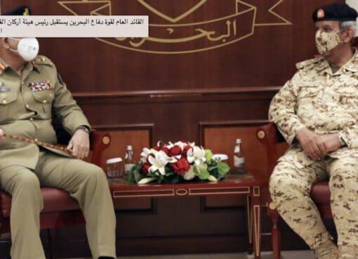 القائد العام لقوة دفاع البحرين يستقبل رئيس القوات البرية الباكستانية