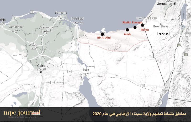 مسلحو تنظيم ولاية سيناء يسلمون أنفسهم لقوات الجيش المصري