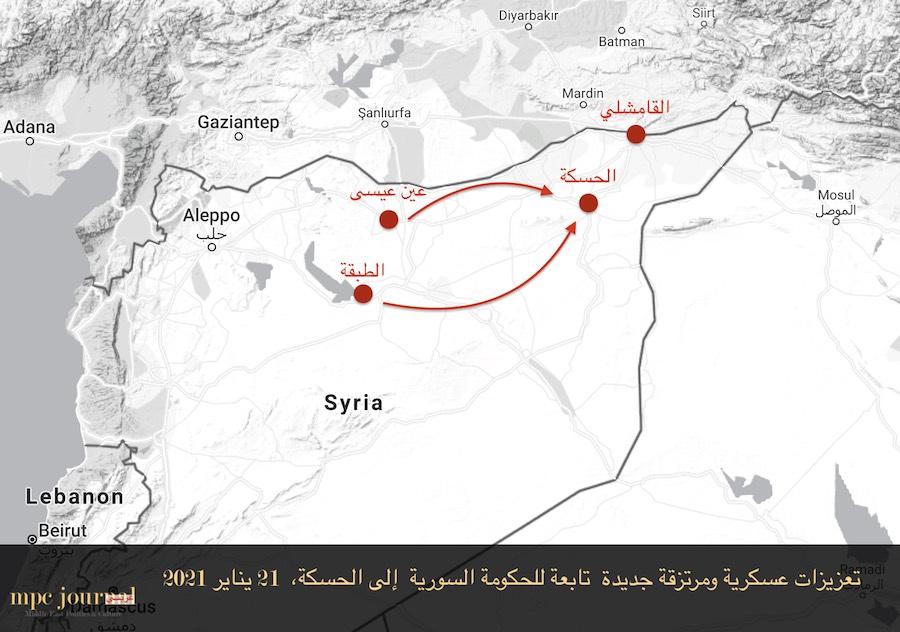 تصاعد التوترات بين قوات قسد والحكومة السورية في الحسكة