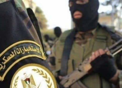 """القبض على """"مرصد الدواعش"""" في العراق"""