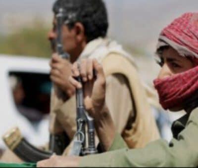الولايات المتحدة تحمّل الحوثى مسؤولية الحرب فى اليمن