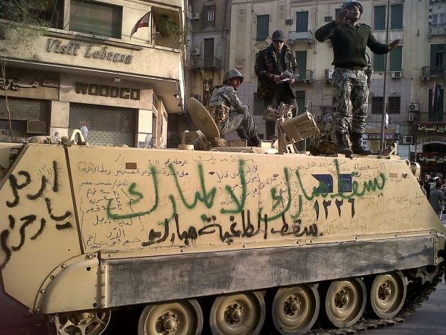 Slogans on tanks saying no to Mubarak and down with Mubarak- @ Global Research.