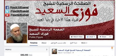 Facebook fawzi Saeed Islamic cleric - MPC Journal