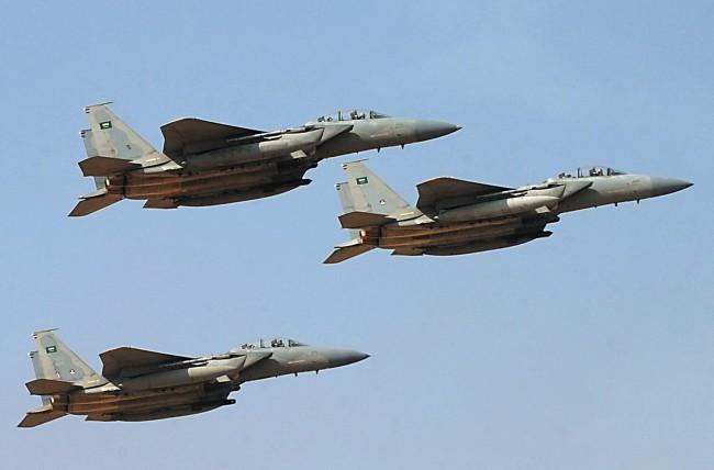 Saudi Arabia Launches an Air Strike Against Shia-led Rebels in Yemen, Saudi Arabia Launches an Air Strike Against Shia-led Rebels in Yemen
