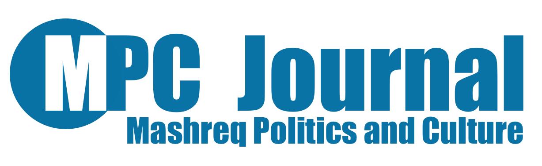MPC  Journal