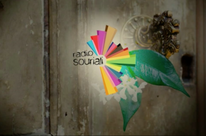 SouriaLi Radio- MPC Journal