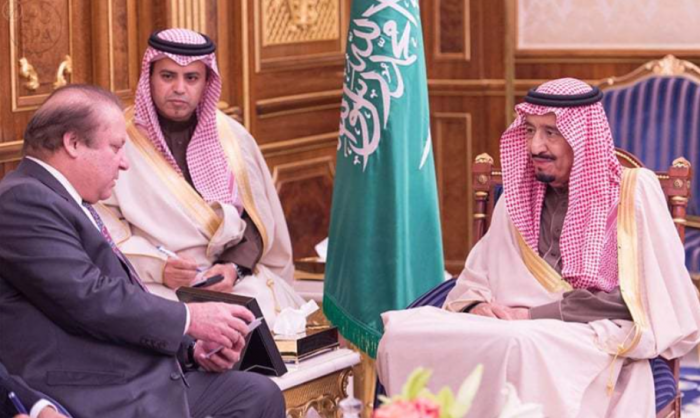 nawaz Sharif and King Salman, mpc journal