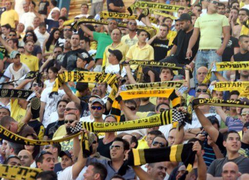 Beitar Jerusalem fans during a game against Bnei Saknin – © Image: Lior Mizrahi/Flash 90., MPC Journal