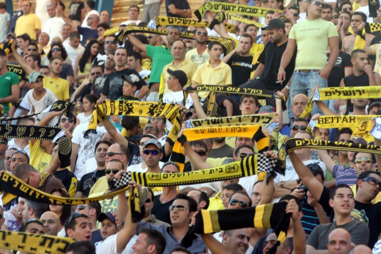 Beitar Jerusalem fans during a game against Bnei Saknin – © Image: Lior Mizrahi/Flash 90., MPC Journal
