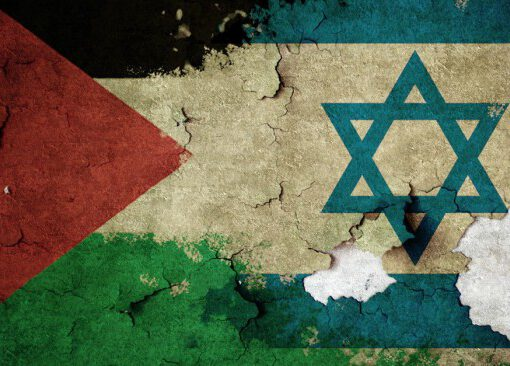 Palestinian-Israeli Flags – © Image: The Yorker. MPC Journal