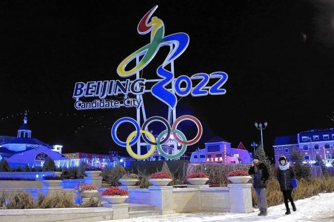 Beijing's logo for its bid to get the 2022 Winter Olympics is displayed in Zhangjiakou. © Image: Lintao Zhang / Getty Images.