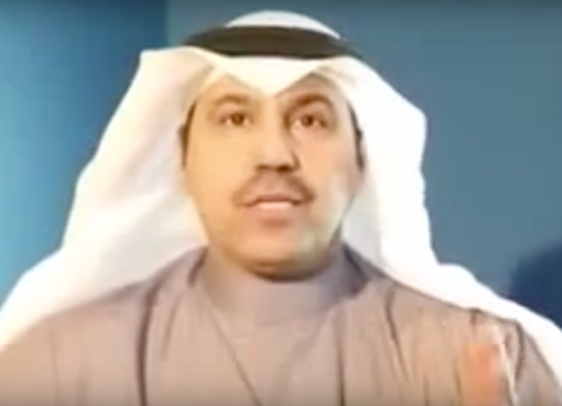Kuwaiti Journalist Fahd Al-Shulaimi – YouTube screenshot © MPC Journal