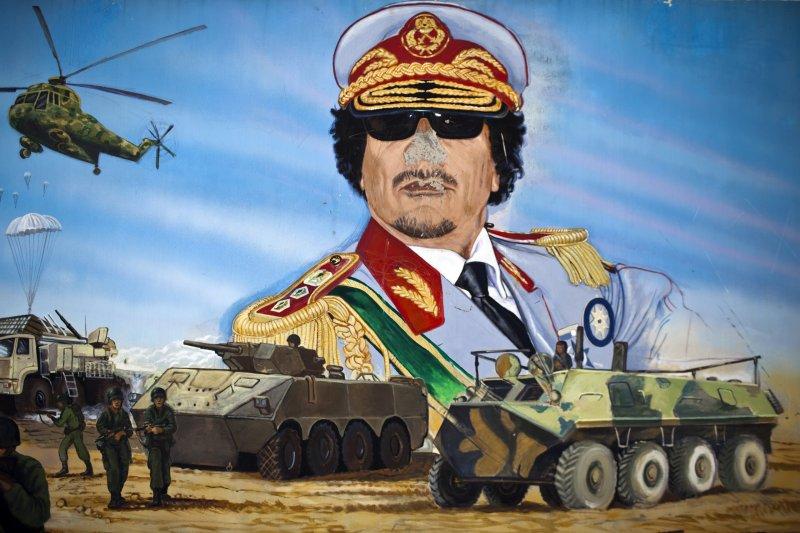 Colonel Muammar Gaddafi