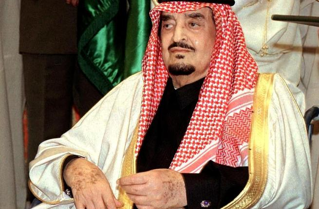 King Fahd - MPC Journal - Janan Harb told the London High Court she married the late King Fahd when she was 19 years old. (AFP/File)