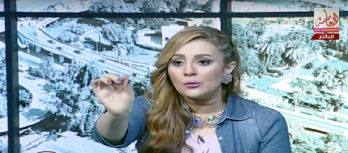 Egyptian Journalist Throws Out Atheist Guest For His Ideas - Egyptian Journalist Rania Yaseen - © YouTube Screenshot/MPC Journal