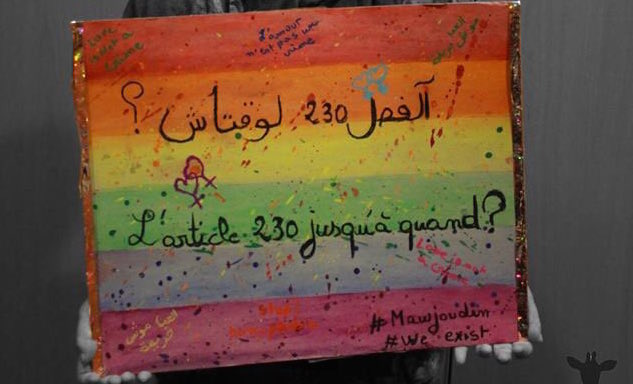Tunisian Celebrities Demand More Rights for Homosexuals