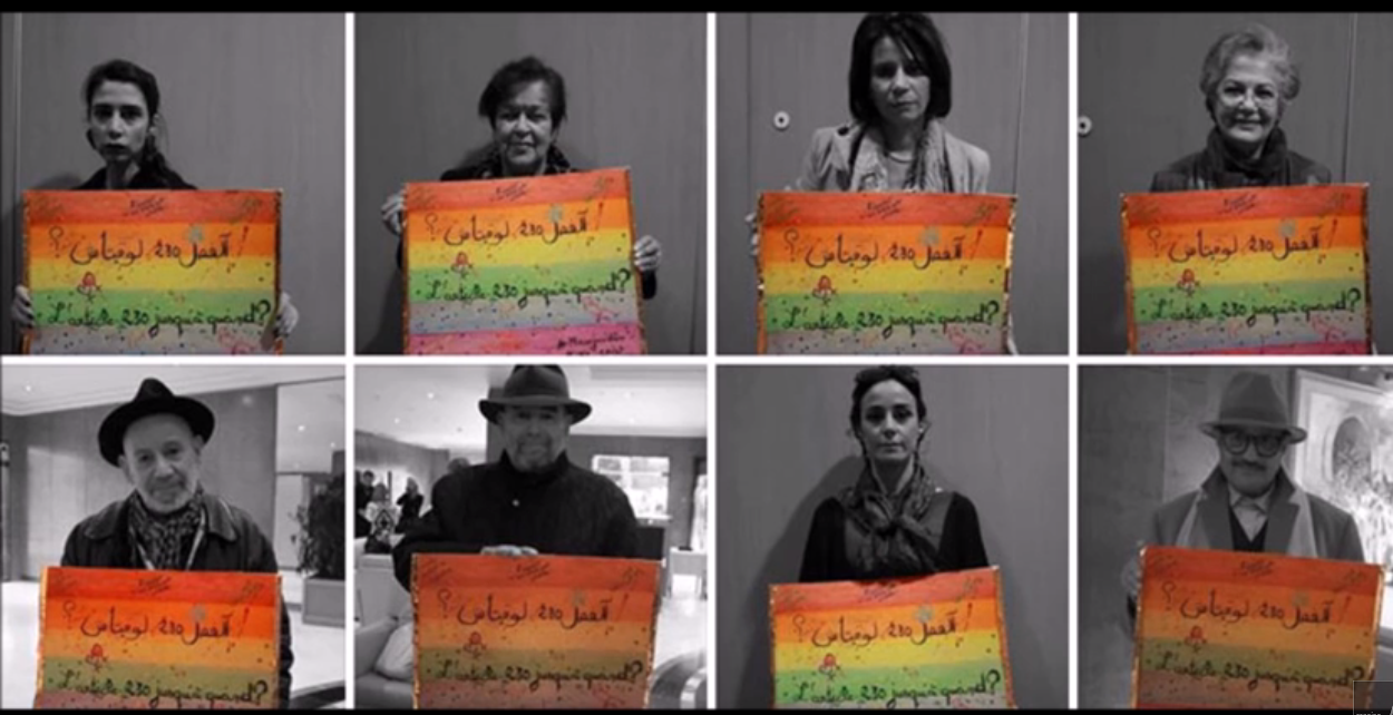 Tunisian Celebrities Demand More Rights for Homosexuals, Tunisian Celebrities Demand More Rights for Homosexuals