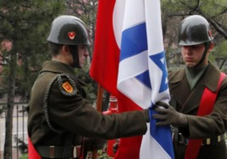 Turkey– Israel normalization – why ever not? mpc-journal.org Image ©: REUTER
