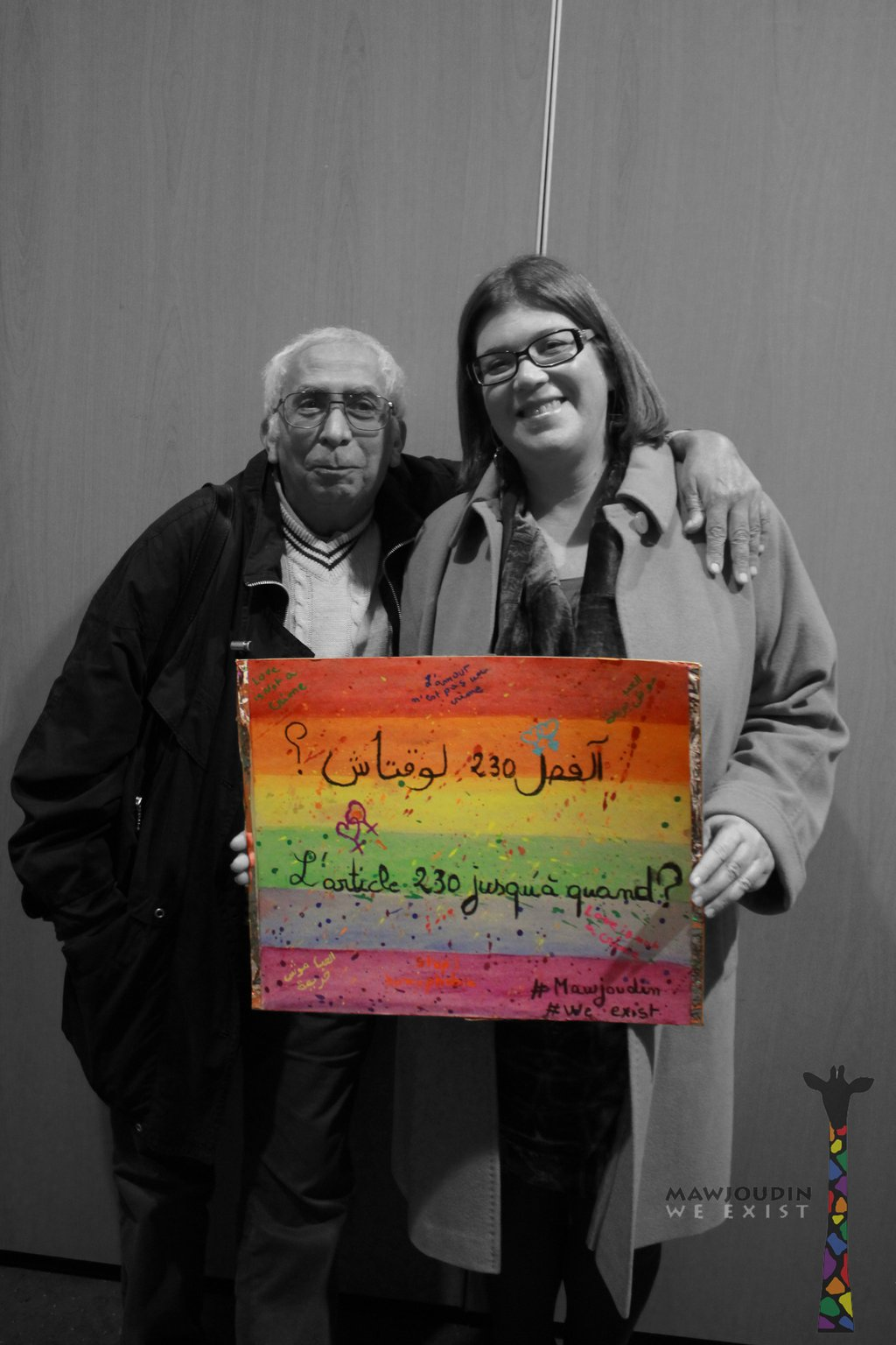 Faten abdelkafi et taoufik karkar - Tunisian Celebrities Demand More Rights for Homosexuals