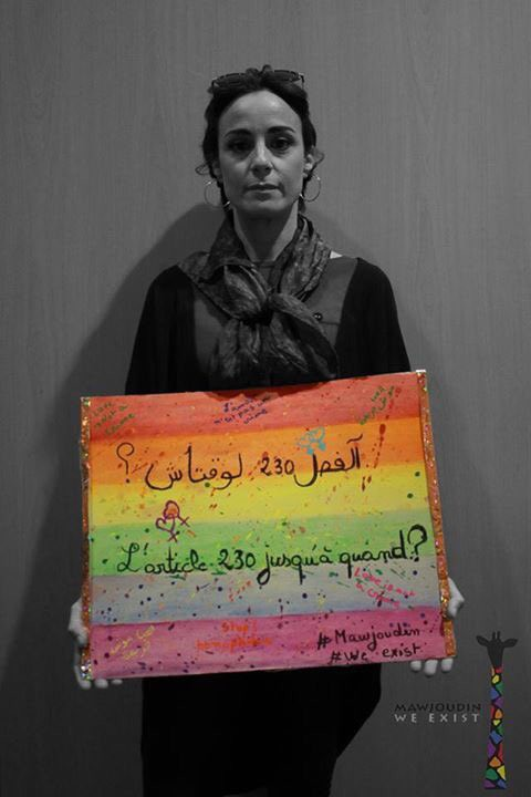© Image: #Mawjoudin - Tunisian Celebrities Demand More Rights for Homosexuals