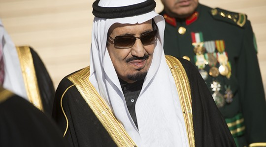 Saudi King Salman bin Abdulaziz al Saud (SAUL LOEB/AFP/Getty Images)