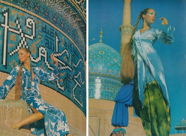 This Is How Iranian Women Dressed in the 1970s - MPC Journal - Mashreq Politics and Culture Journal