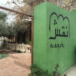 Cultural Bridging in Amman – Grassroots Projects with Scarce Resources