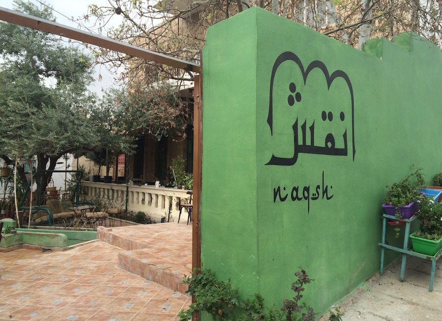 Cultural Bridging in Amman – Grassroots Projects with Scarce Resources - MPC Journal @ Image: Hakim Khatib