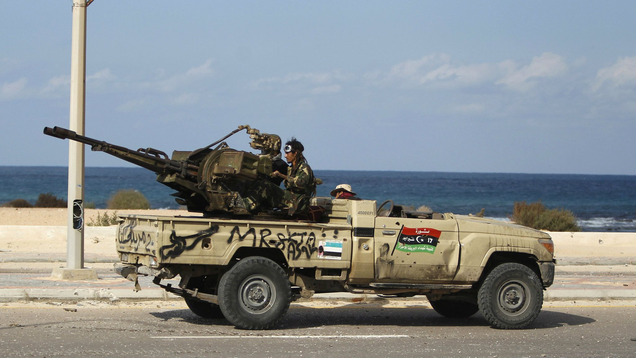 In Libya, You Can Buy Anti-Aircraft Gun on Facebook - MPC JOURNAL