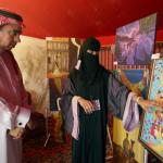Saudi Celebrates Local Artists