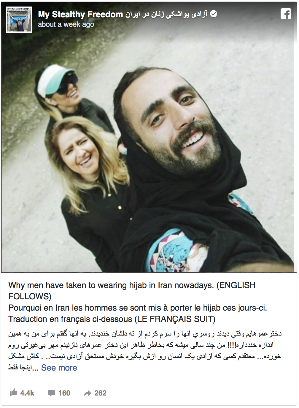 Men Wear Headscarf in Iran in Solidarity With Women, Men Wear Headscarf in Iran in Solidarity With Women