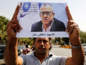 Perfect Assassination of Jordanian Writer