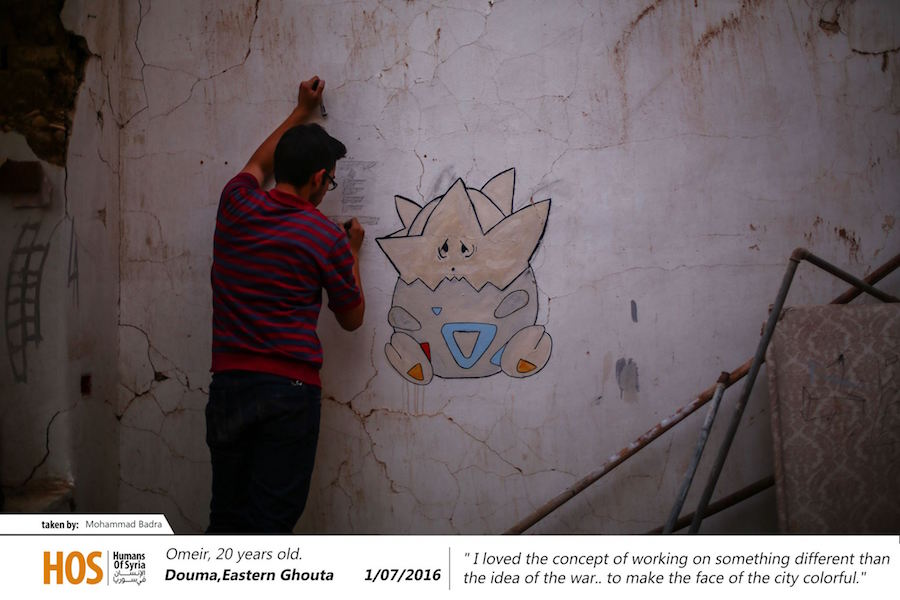Graffiti Under Siege, Graffiti Under Siege