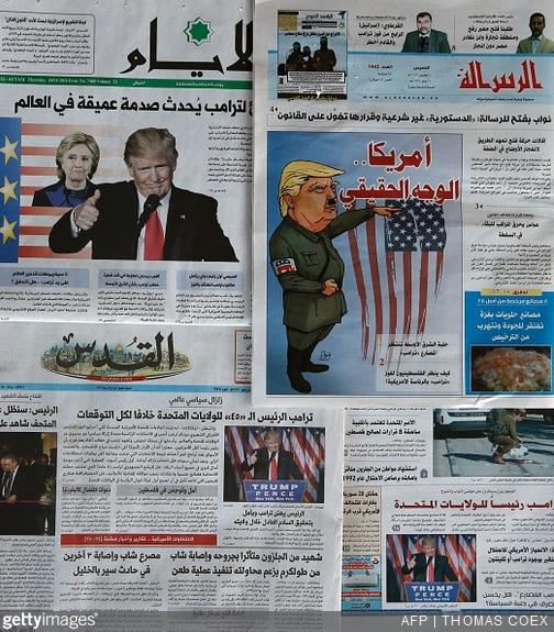 Trump Palestine