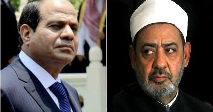 Tensions Arise between Al-Azhar and Presidency over Verbal Divorce Debate, Tensions Arise between Al-Azhar and Presidency over Verbal Divorce Debate