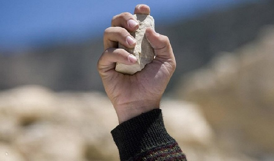 Man and Woman Sentenced to Death by Stoning in Iran, Man and Woman Sentenced to Death by Stoning in Iran