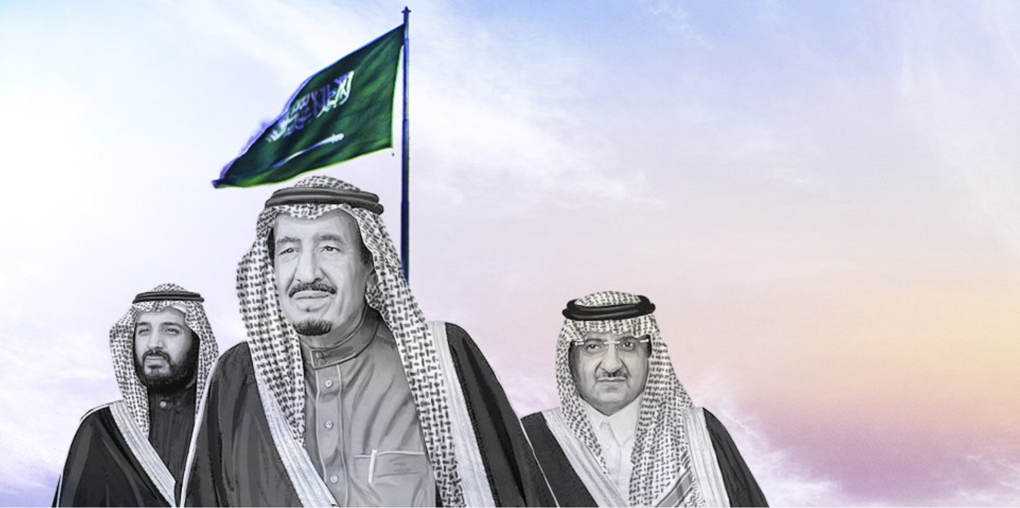 Saudi Vision 2030 One Year on