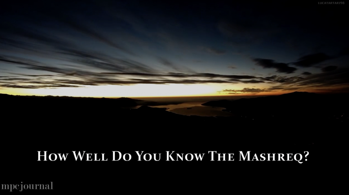 "How well do you know the Mashreq? It is a video on diversity in the Mashreq region of West Asia and North Africa. The short video is produced by Mashreq Politics & Culture Journal (MPC Journal). All rights reserved. Music by Alp Yenier/""Waiting Immigrant"" by Reg Project Manuscript by Hakim Khatib Design by Ivan E. Rosado Publisher: Mashreq Politics & Culture Journal (MPC Journal) For more on the Mashreq, visit MPC Journal website: www.mpc-journal.org Follow us on Facebook: www.facebook.com/mpcjournal"