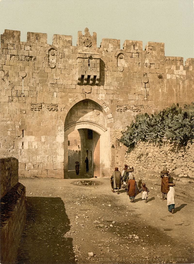 The Lion's Gate, Jerusalem