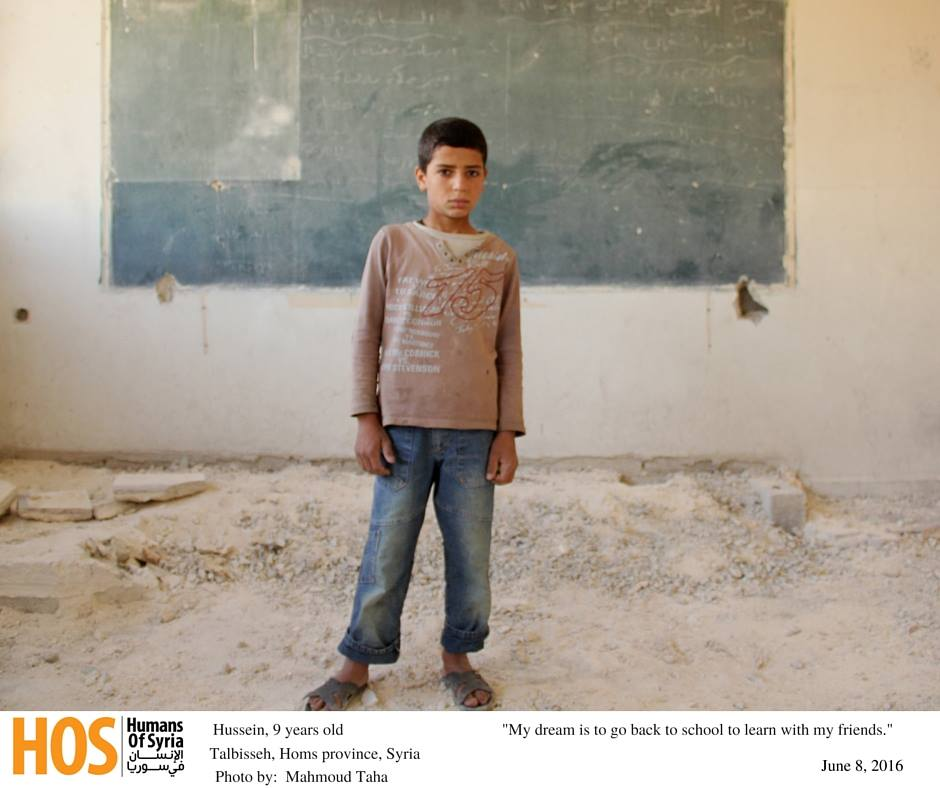 Syrian Children: When Going to School Becomes a Dream  MPC Journal – Mashreq Politics & Culture Journal – written by Hakim Khatib – Syrian Children