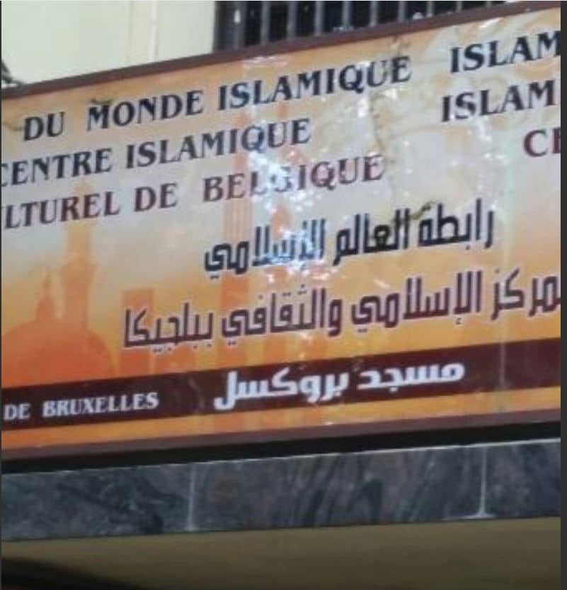The Battle for Control of Brussels' Grand Mosque, Did They or Didn't They? The Battle for Control of Brussels' Grand Mosque