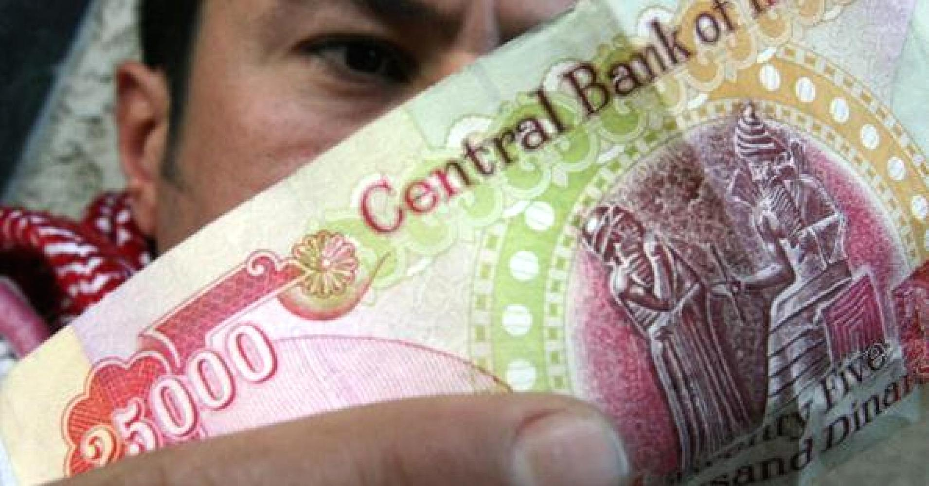 Financial Impasse Between Kurdish and Iraqi Governments, Financial Impasse Between Kurdish and Iraqi Governments