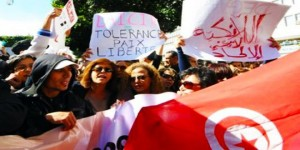 Taboo of Atheism in Tunisia